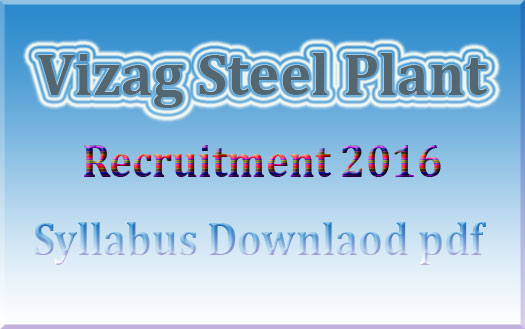 Vizag steel plant recruitment 2016