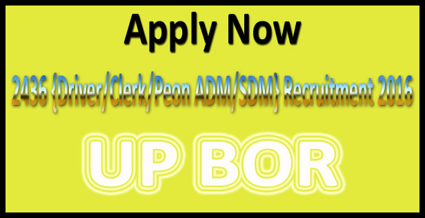 BOR UP recruitment 2016