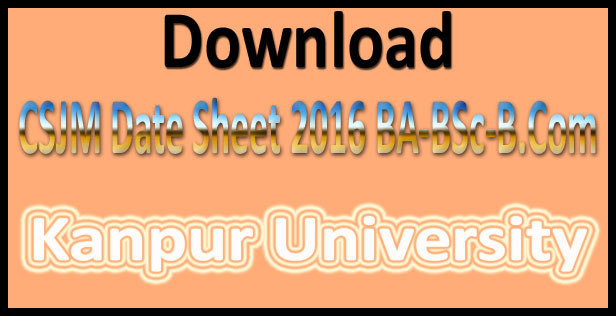 Kanpur university time table 2017