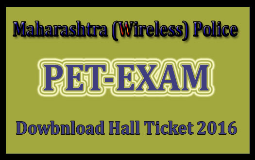 Maharashtra wireless police hall ticket 2016