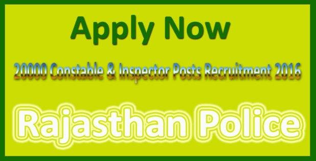 Rajasthan police vacancy 2017