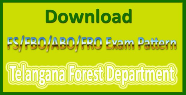 TS forest department syllabus 2016