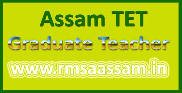 Assam TET admit card 2016