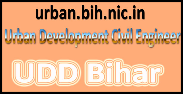 Bihar UDD recruitment 2016