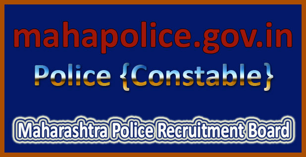 Maharashtra police constable admit card 2017