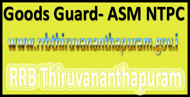 RRB Thiruvananthapuram hall ticket 2016