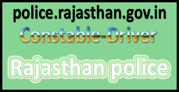 Rajasthan police driver recruitment 2016