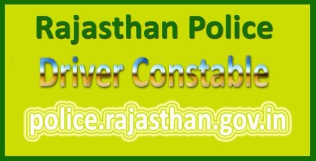 Rajasthan police syllabus 2016
