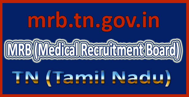 TN MRB hall ticket 2016