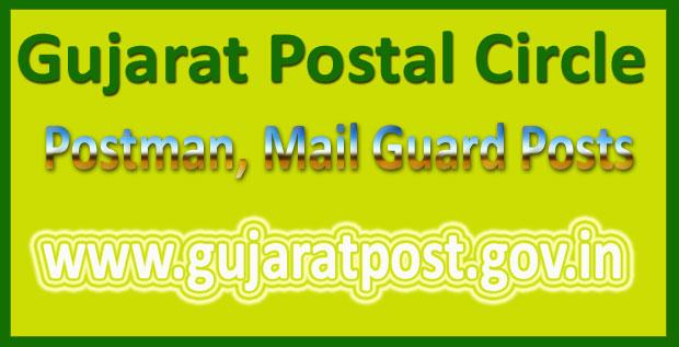Gujarat postman recruitment 2016