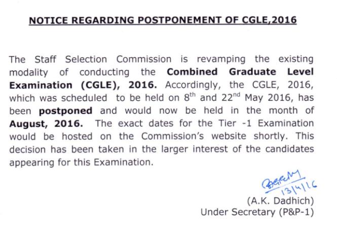 SSC CGL tier 1 admit card 2017