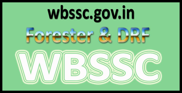 WB forest department result 2016