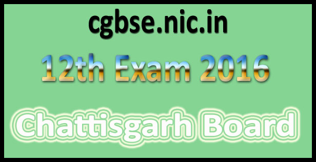 CG Class 12th Result 2016