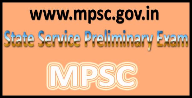 MPSC State Service Preliminary Answer Key 2016