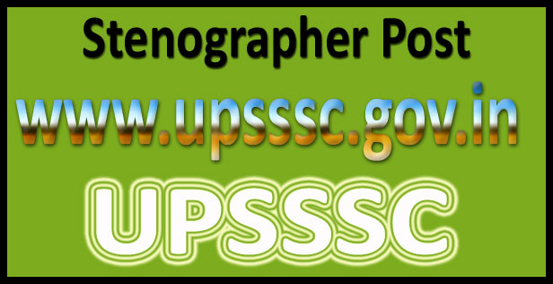 UPSSSC stenographer answer key 2016