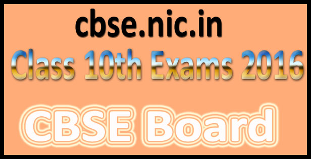 CBSE 10 Result 2016 Name Wise