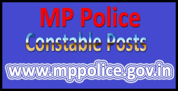 MP Police Constable Exam Admit Card 2016