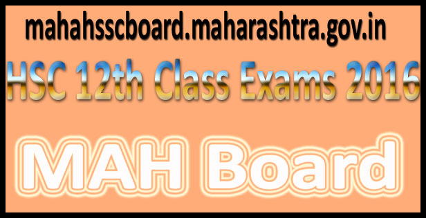 MSBSHSE HSC Results 2016