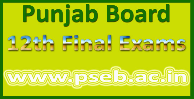 PSEB 12th Class Result 2016