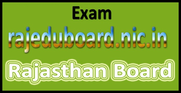 RBSE 12 Result 2016