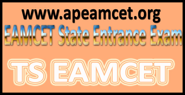TS EAMCET Results 2016
