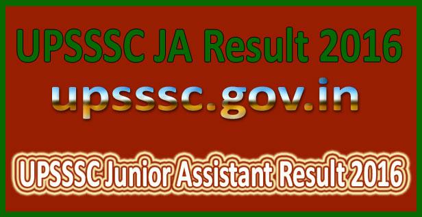 UPSSSC Junior Assistant result 2016