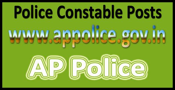 AP Police constable hall ticket 2016