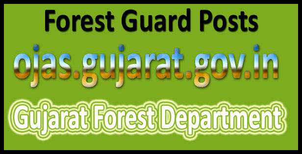 Gujarat forest department Recruitment 2016