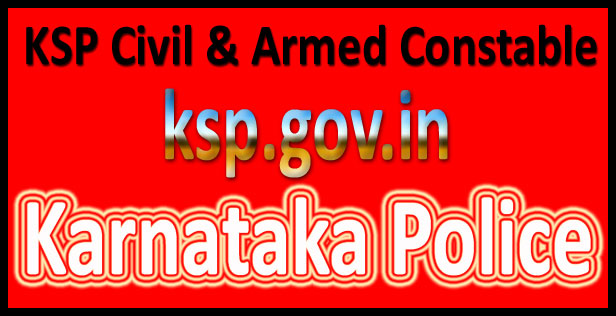 KSP hall ticket download 2016