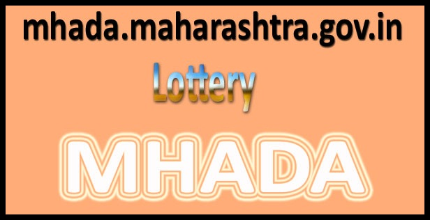 MHADA Lottery Result 2017