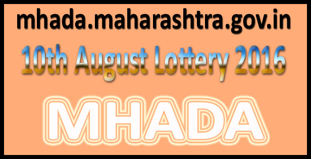 MHADA lottery Result 2016