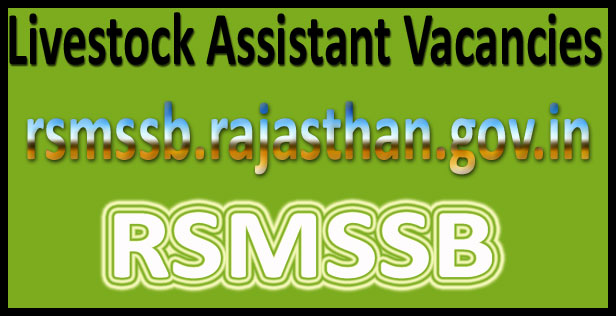 RSMSSB Pashudhan Sahayak Recruitment 2016