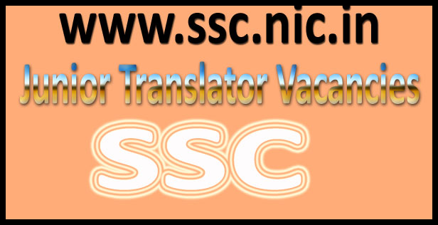 SSC Junior Translator Result 2016