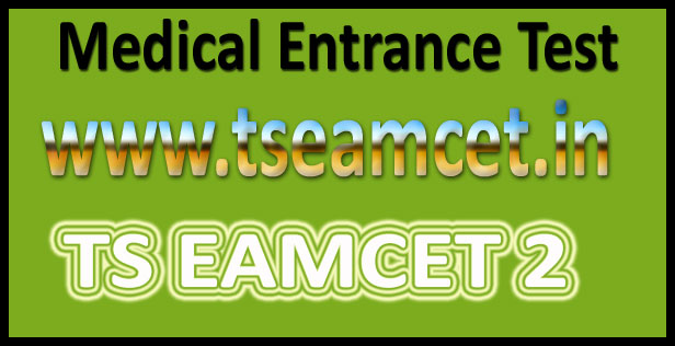 TS EAMCET 2 Hall Ticket 2016