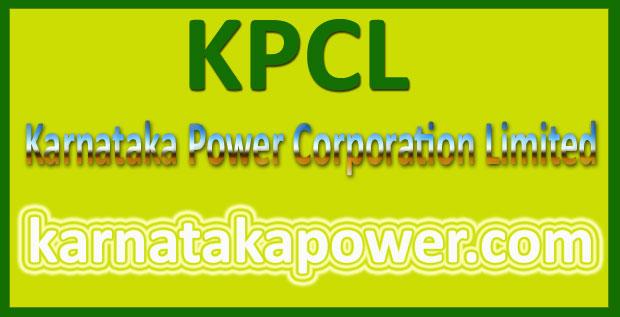 KPCL Recruitment 2016