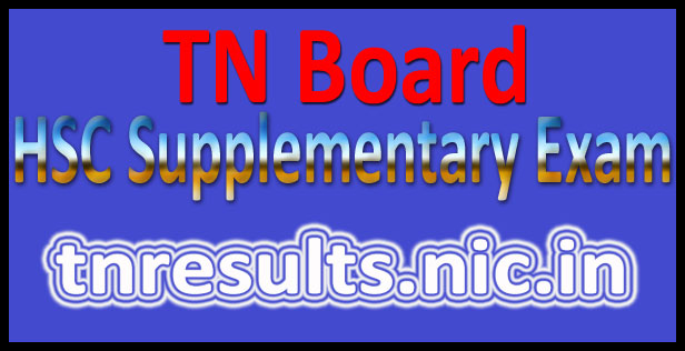 TN HSC supplementary Results 2016