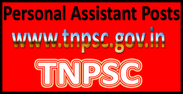 TNPSC personal assistant hall ticket 2016