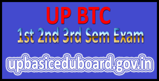 UP BTC Result 2016