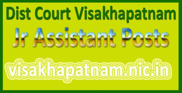 Visakhapatnam district court junior assistant Result 2016