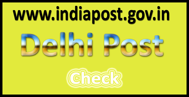 Delhi Post Office Result 2016