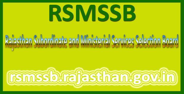 RSMSSB lab assistant syllabus 2016