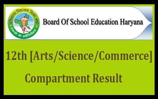 HBSE 12th compartment result 2017