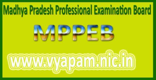 MP Vyapam Group d admit card 2016