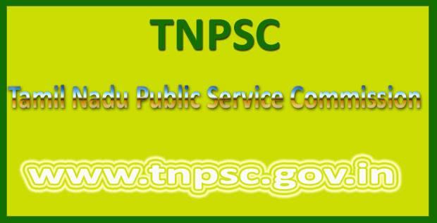 TNPSC Group 4 Result 2016