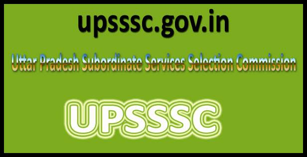 UPSSSC Lab Technician Result 2016