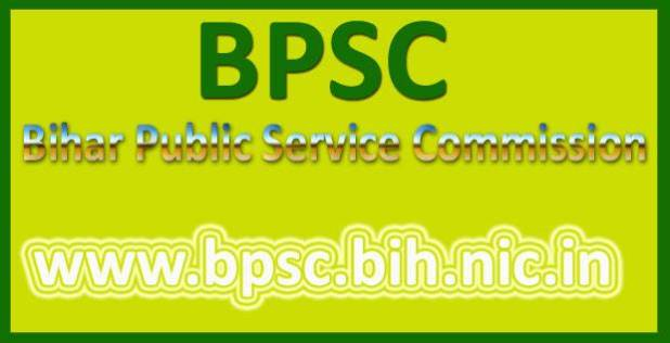 BPSC CCE Result 2017