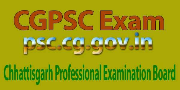 CGPSC State Service pre exam results 2017