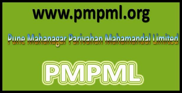PMPML Admit Card 2017