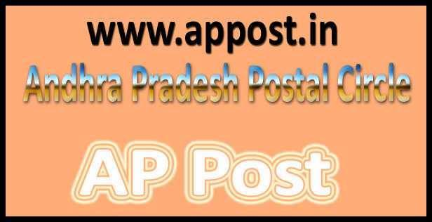 AP Post GDS Results 2017