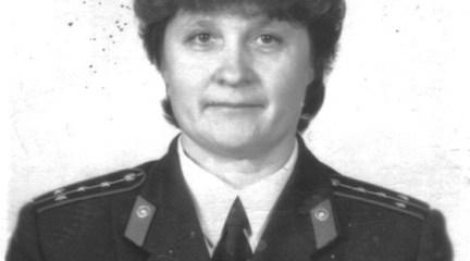 Таццяна Віктараўна Казакевіч